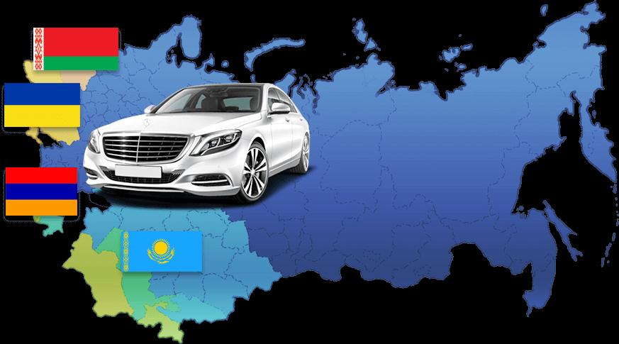 Надо ли снимать машину с учета для временного вывоза