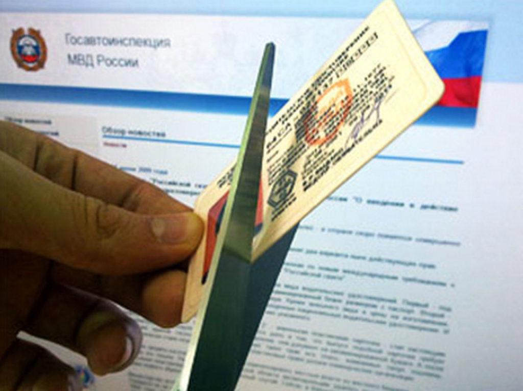 Скоро вернут отобранные водительские права