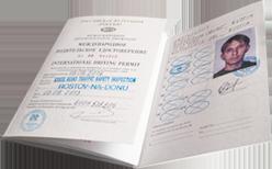 Эамена водительских прав какие документы нужно представить в гаи вот Диаспаре
