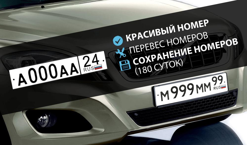 Доверенность Московская Область Бланк - servicdis