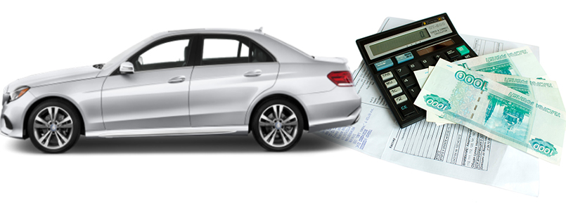 Стоимость поставки машины на учет